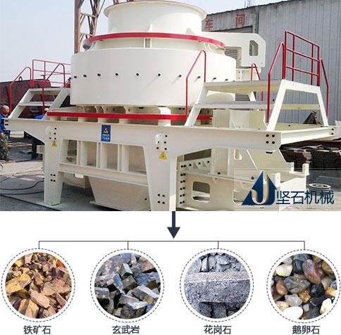 坚石机械制砂机应用