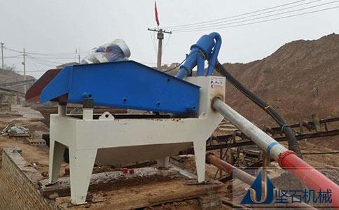 坚石机械细沙回收机云南安装现场