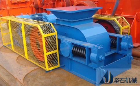 坚石机械对辊破碎机生产厂家