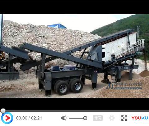 石料生产线移动破碎站现场