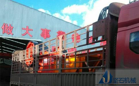 石料线设备发往云南文山