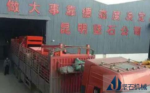 坚石机械石料生产线设备发往云南红河