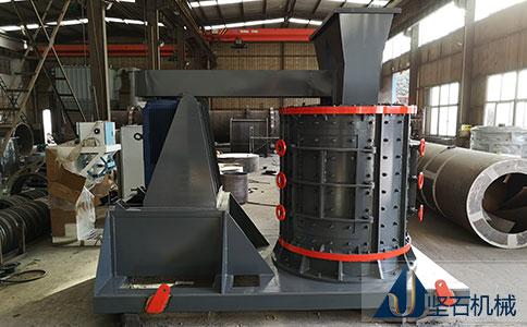 重型立轴式制砂机